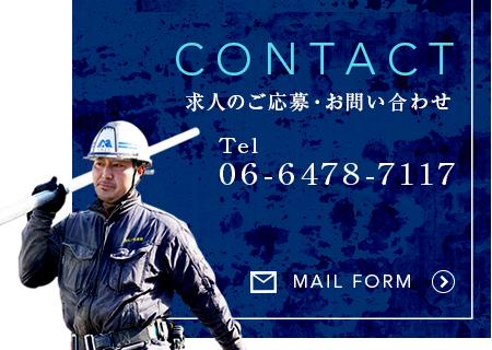 con02_bnr